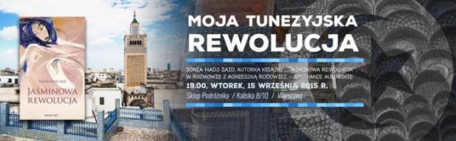 Moja tunezyjska rewolucja